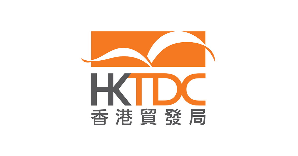 Hong Kong Trade Development Council (HKTDC)