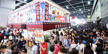 HKTDC Trade-related Events, Conferences, Workshops and Exhibitions