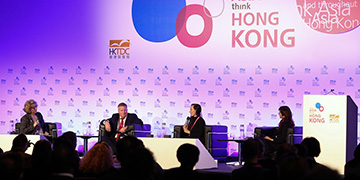 HKTDC Trade-related Events, Conferences, Workshops and